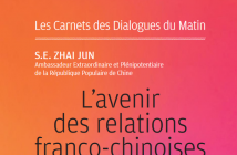 Avenir des relations franco-chinoises